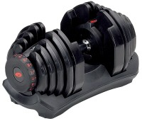 Best Adjustable Dumbbell Set